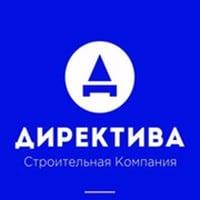 СК ДИРЕКТИВА - СТРОИТЕЛЬСТВО